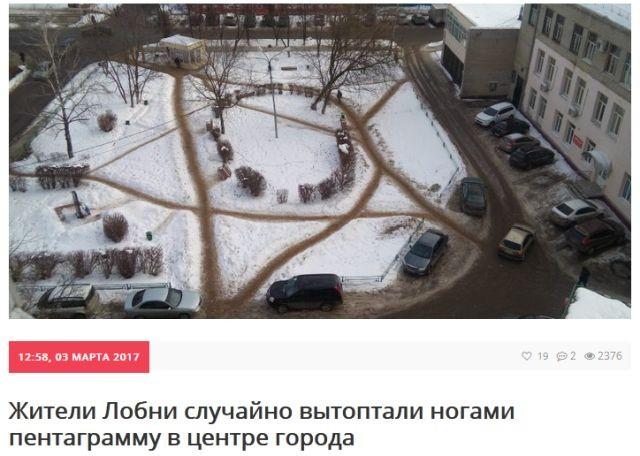 1513607246_zagolovki-2017_xaxa-net.ru-17