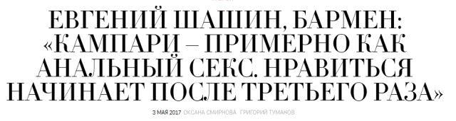 Самые веселые заголовки новостей 2017 года