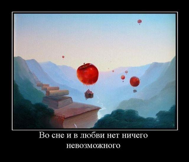Про безответную любовь, судьбу и счастье - свежие демотиваторы