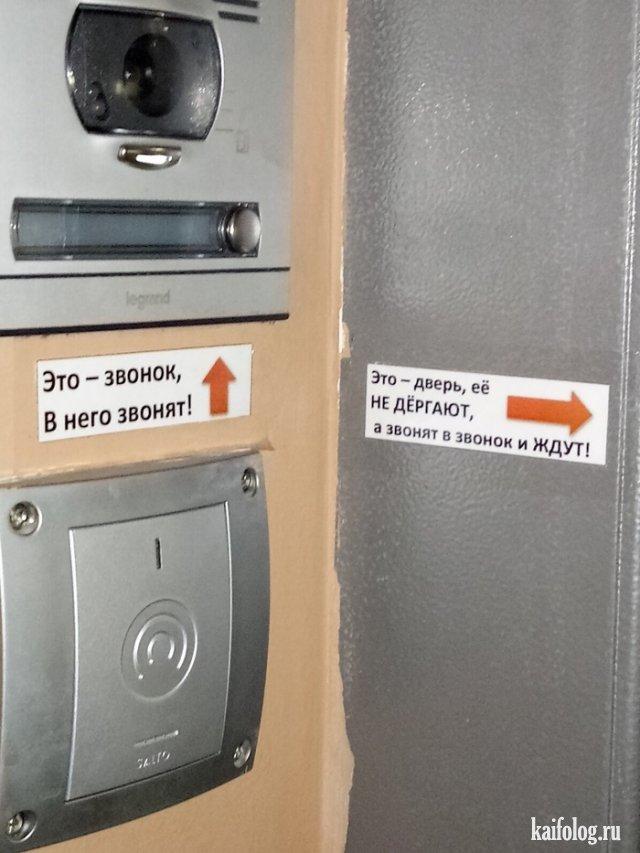 Свежая подборка прикольных фото из России