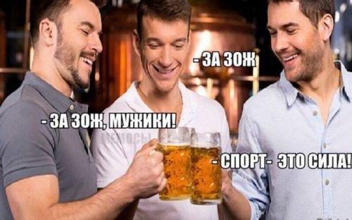 Свежая нарезка алкогольных приколов