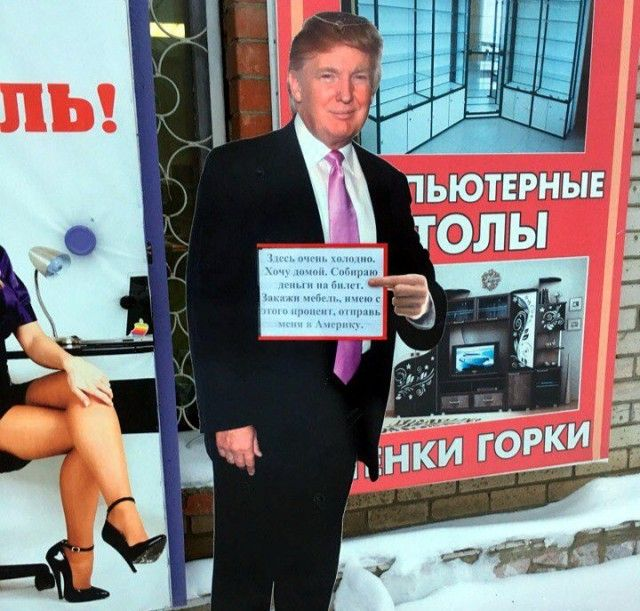 Это Россия детка! Смешные картинки с просторов нашей страны