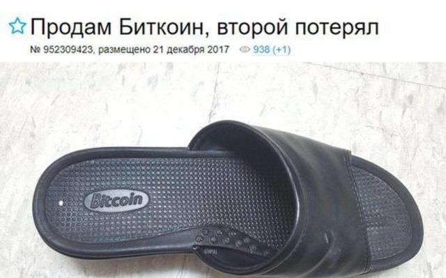 Подборка прикольных фоток на четверг