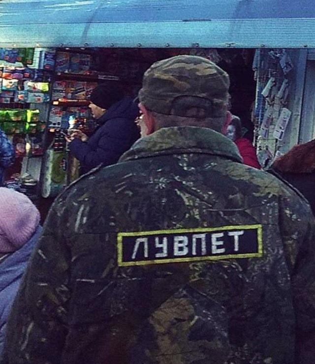 Как выглядит тоска и безысходность по русски
