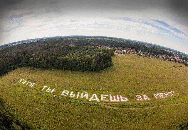 Большие надписи на земле с высоты птичьего полета