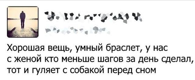 Свежий сборник смешных фотографий и картинок. Приколы на понедельник