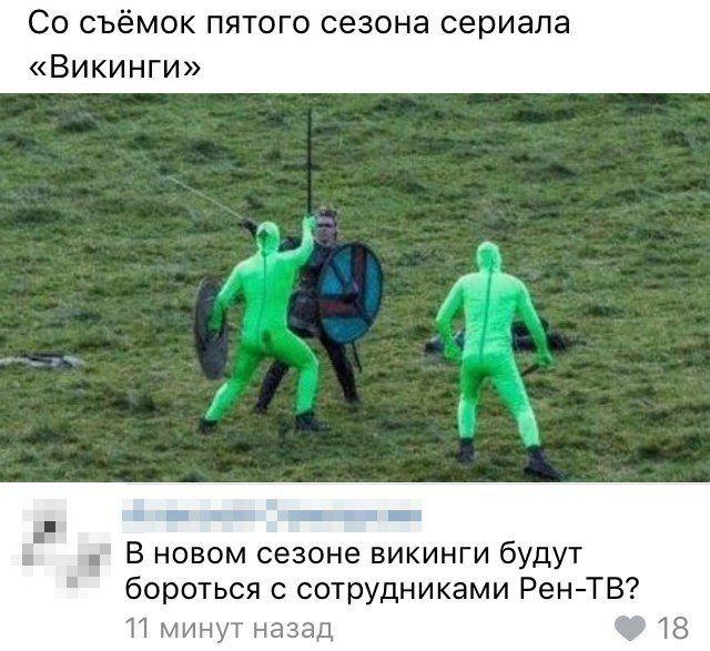 Вечерний сборник прикольных картинок