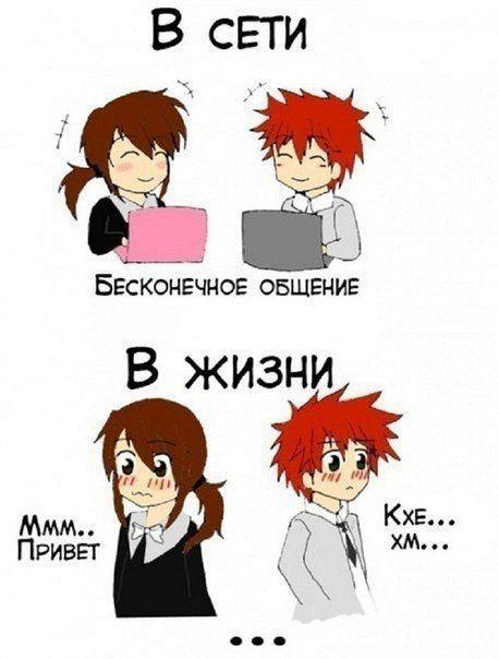 Свежий сборник комиксов - новые приколы