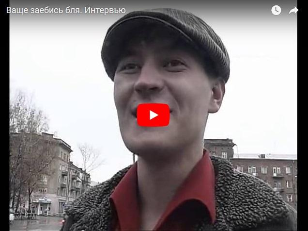 Как хорошо живется в Алексине - ржачное интервью с наркоманом
