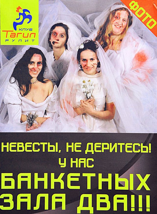Приколы про Россию - смешные картинки про нашу страну