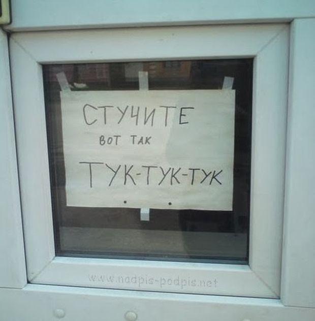 Свежий сборник ржачных картинок с надписями
