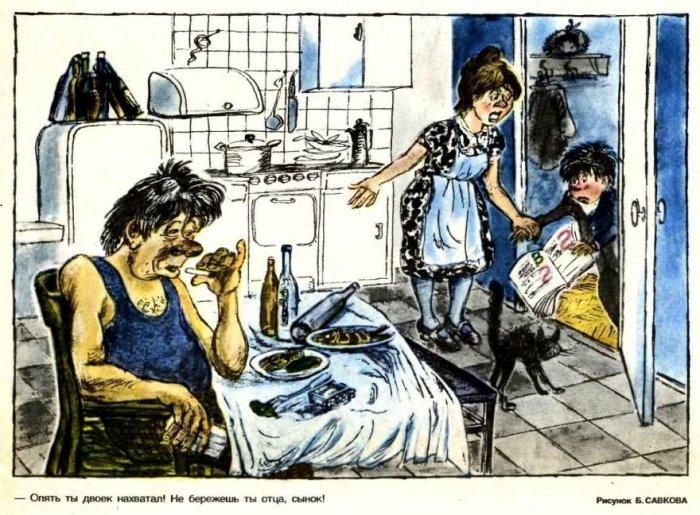 Прикольные карикатуры из советского журнала Крокодил