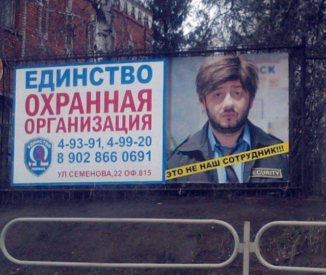 Эх Росссия - фотоновости нашей страны - смешные картинки