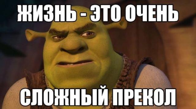 Подборка прикольных мемов для хорошего настроения
