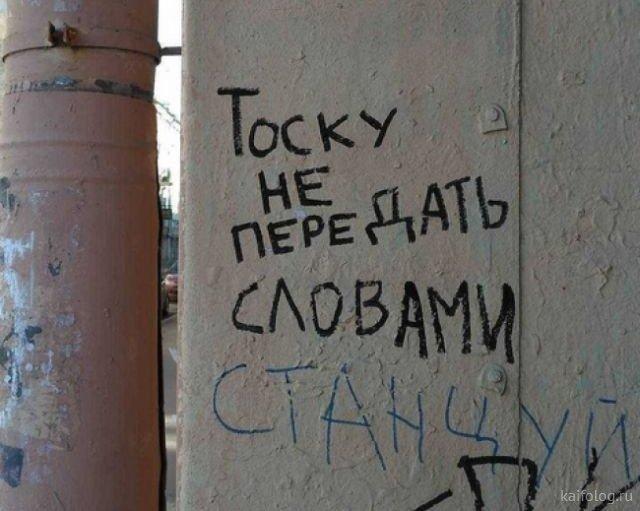 Очередные прикольные фото из России - лучшие приколы марта