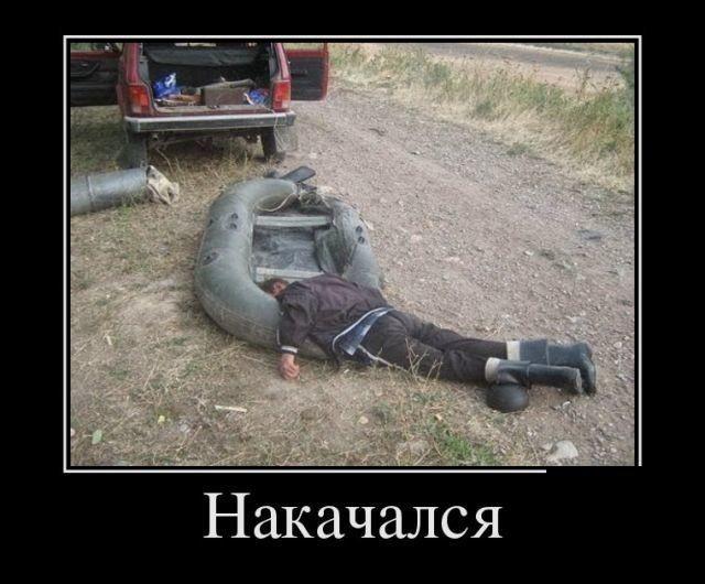 Про риск, их нравы и русский фотошоп - лучшие демотиваторы