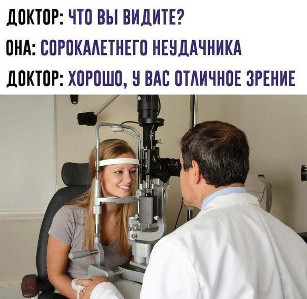 Подборка медицинских приколов