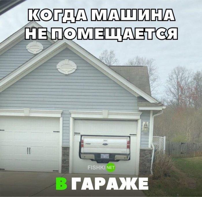 Свежий сборник мартовских автоприколов