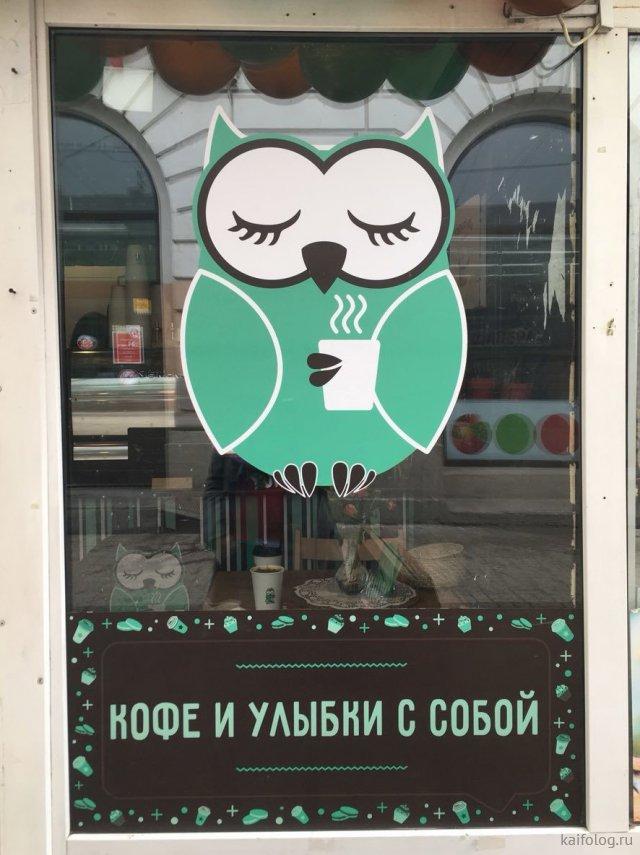 Кофейные приколы и все, что связано с этим напитком