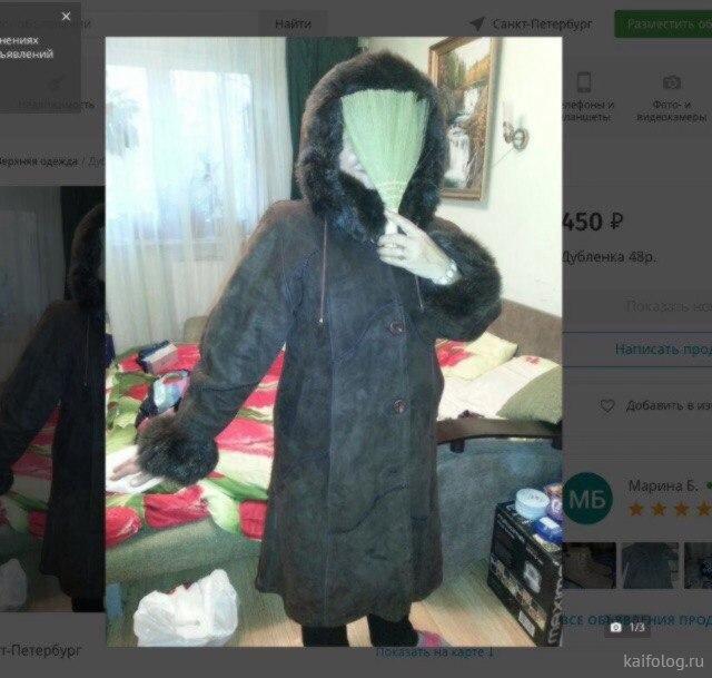 Как сохранить анонимность на Авито - ржачные картинки