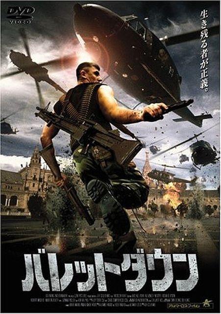 Как японские художники видят постеры наших фильмов