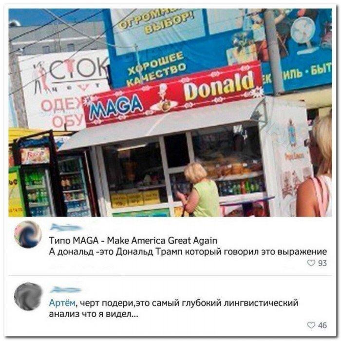 Приколы и ржачные комментарии из социальных сетей
