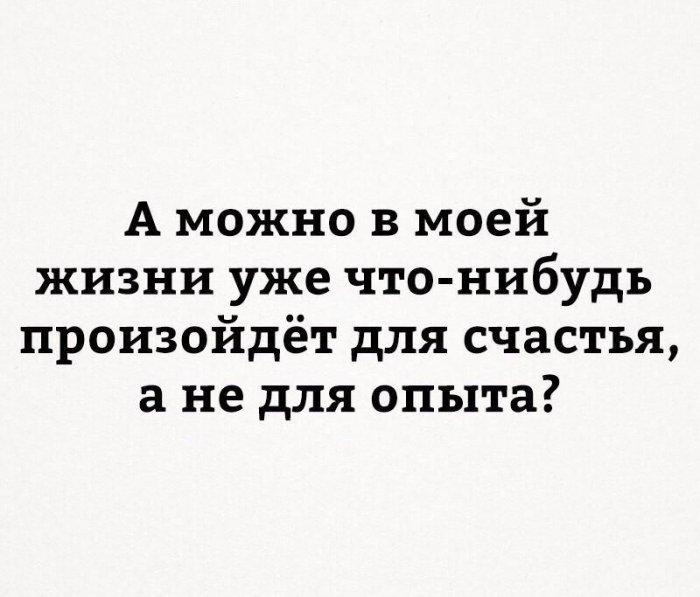 Свежий сборник смешных афоризмов