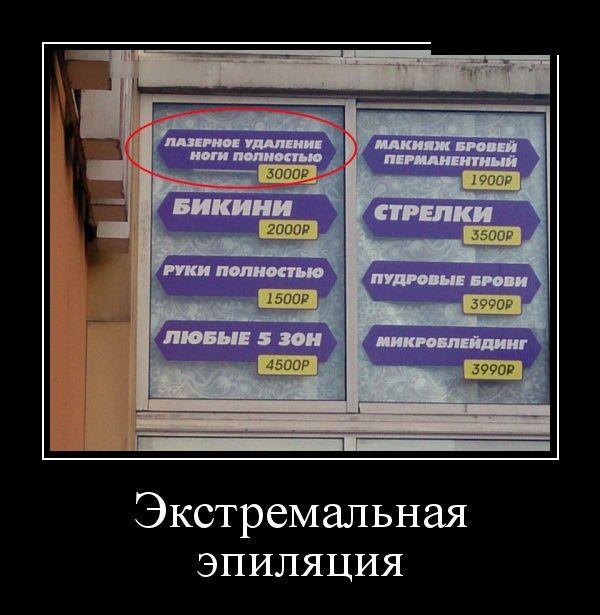 Про русскую смекалку, счастье и котов - смешные демотиваторы