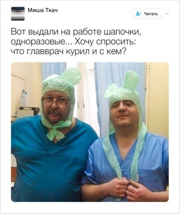 Медицинский юмор в картинках