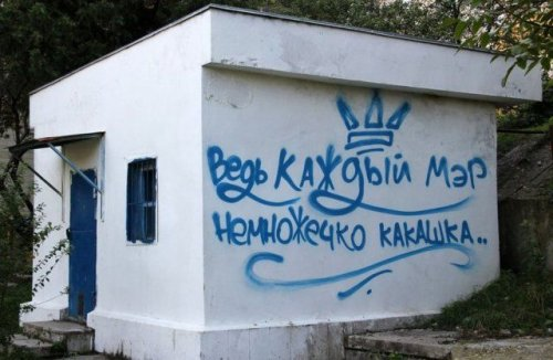 Тем временем в России - прикольные картинки про нашу страну
