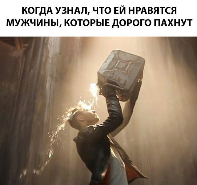 Свежий сборник веселых картинок на четверг
