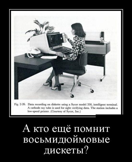 Про Россию, цензуру и автоматизацию - смешные демотиваторы
