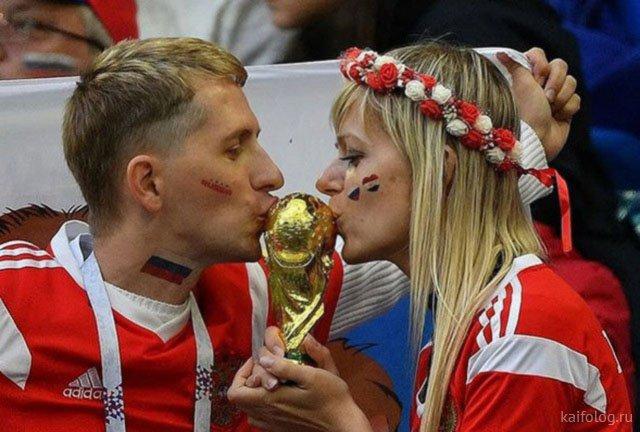 Чемпионат мира 2018. Фотографии русских болельщиков