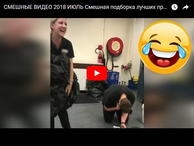 Смешная подборка лучших видео от Канала лучших приколов