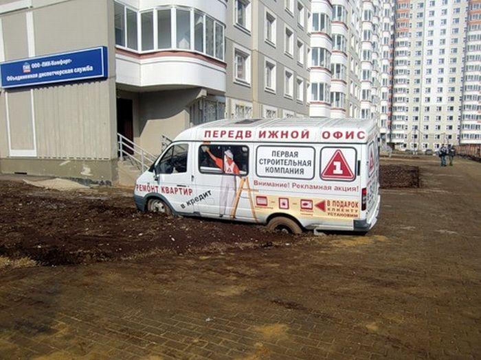 Приколы про русское ЖКХ - бессмысленное и беспощадное