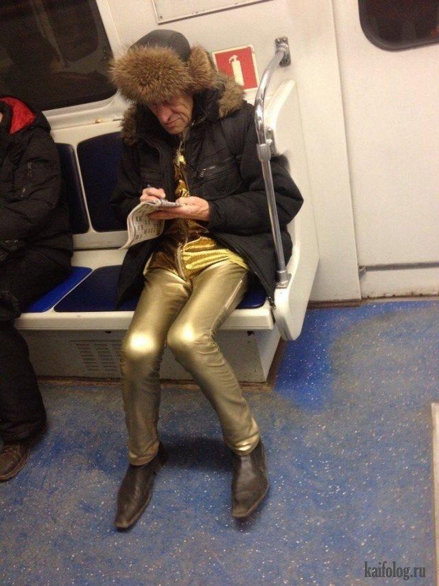 Модники и модницы в метро - треш на фотографиях