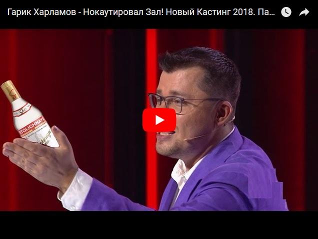 Гарик Харламов нокаутировал зал. Пародия на Камеди Клаб