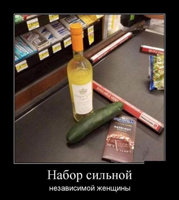 Про алкоголь, капитуляцию и принцев - сборник жизненных демотиваторов