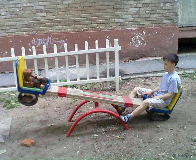 Как должно выглядеть счастливое детство