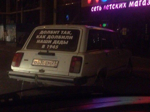 Прикольная Россия - подборка смешных картинок