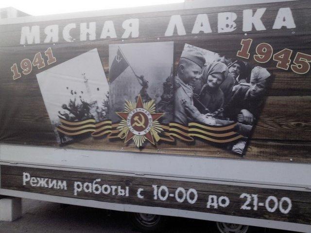 Странная Россия в фотографиях...