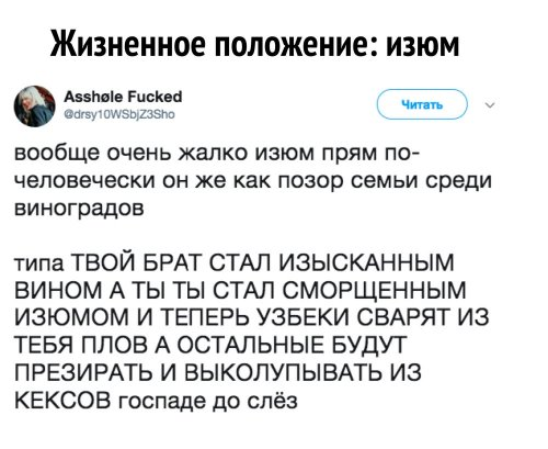 Свежий сборник веселых картинок. Лучшие приколы