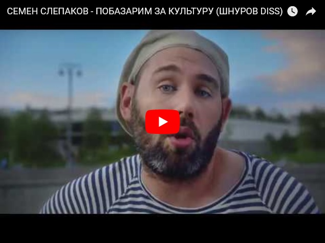 Семен Слепаков - Побазарим за культуру