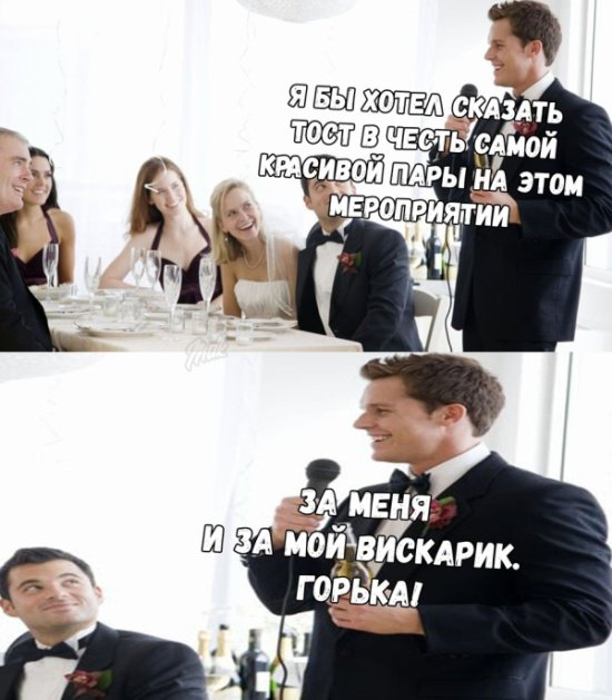 Свежий сборник приколов и веселых картинок. Август 2018