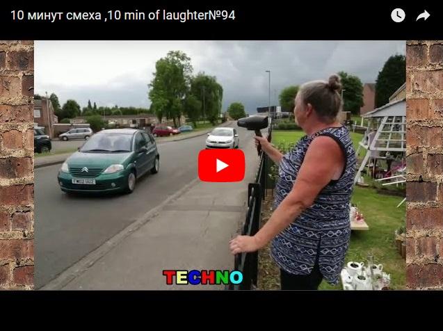 10 минут смеха - сборник самого смешного видео