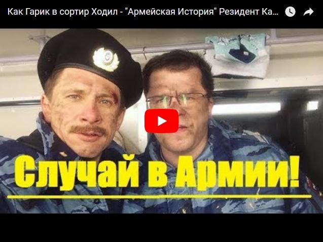 Гарик Харламов рассказал историю - от которой гости падали со стульев от смеха