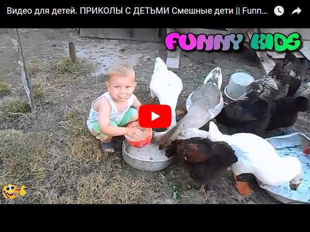 Самые смешные дети - приколы про детей