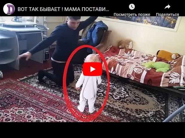 Танцы с папой - мама поставила скрытую камеру
