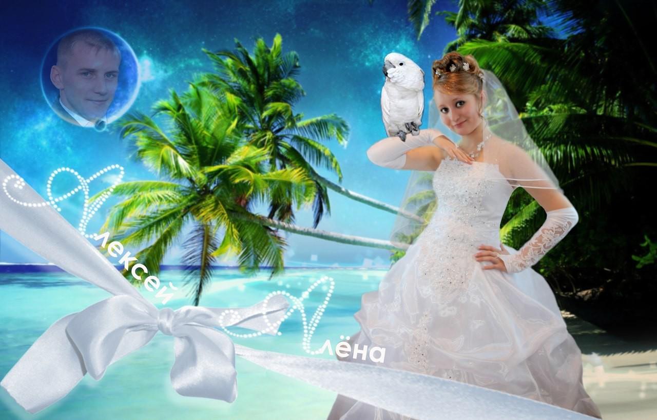 фотомонтаж свадебных фотографий зрителя мечется этой