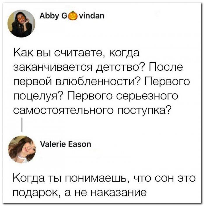 Подборка веселых комментариев из соцсетей